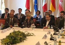 نشست کمیسیون مشترک برجام در وین آغاز شد