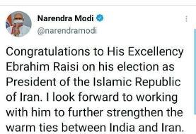تبریک نخست وزیر هند به رئیس جمهور منتخب مردم ایران