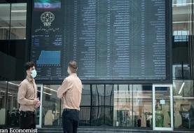 رشد جهشی خروج پول حقیقی از بورس