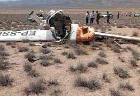 دو کشته در پی سقوط هواپیمای آموزشی در گرمه