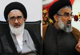 نتایج انتخابات میاندوره خبرگان در قم و مازندران / سعیدی و پیشنمازی وارد مجلس خبرگان شدند