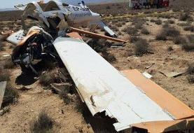 سقوط هواپیمای سبک ۲ کشته به جا گذاشت
