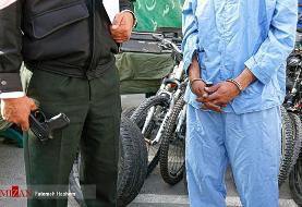 بازداشت کلاهبردار سی میلیارد ریالی