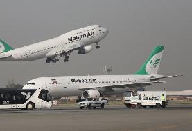 سازمان هواپیمایی: پرواز به مسکو در صورت دستور ستاد کرونا لغو میشود