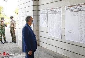 آرای شورای شهر تهران را جوری شمرده اند که لیست ائتلاف برنده باشد؟