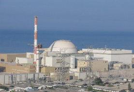 خروج موقت نیروگاه اتمی بوشهر از شبکه برق سراسری