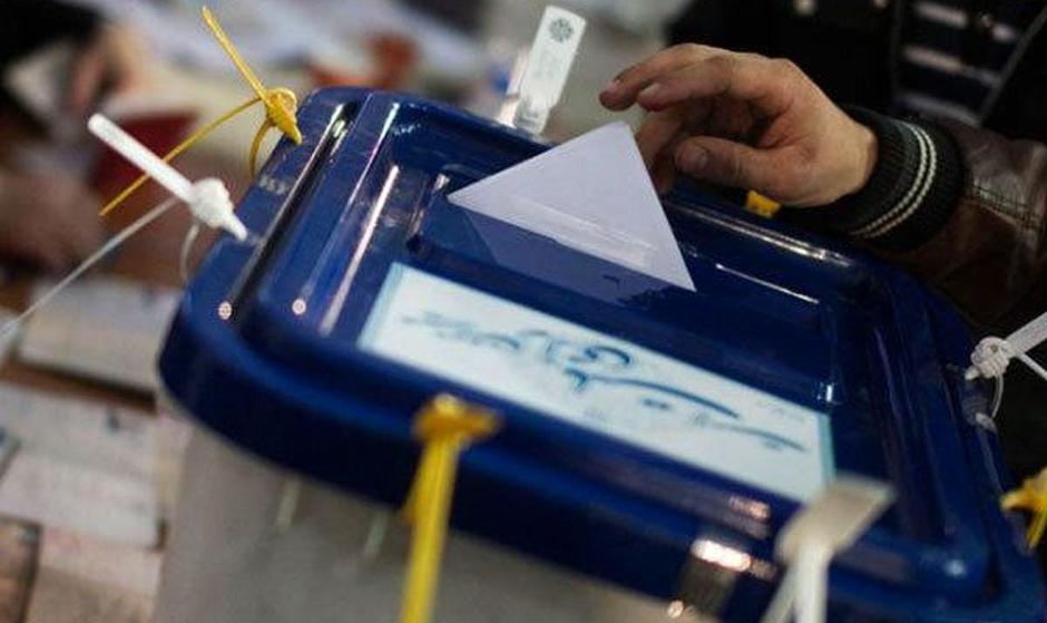 میزان مشارکت مردم تهران در انتخابات چقدر بود؟