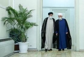 مقایسه آراء ابراهیم رئیسی و حسن روحانی در تهران