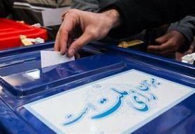 انتخابات ۲۸ خرداد در امنیت کامل برگزار شد/رعایت دستورات کرونایی