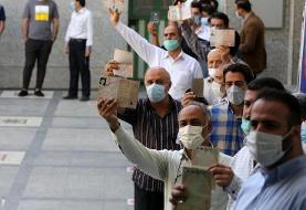 میزان مشارکت تهرانی ها در انتخابات ریاست جمهوری مشخص شد