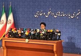 ابراهیم رییسی: حضور گسترده مردم پیامی برای همه دشمنان کشور بود