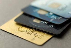 جزئیات دریافت کارت اعتباری ۷ میلیونی از پنج بانک