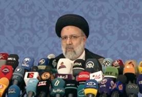 رئیسی: پیام ملت ایران تغییر در شرایط اقتصادی و مبارزه با فساد بود | سیاست خارجی ما از برجام شروع ...