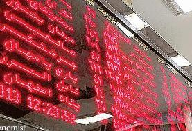 شاخص بورس امروز ۳۱ خرداد ماه، ۴ هزار و ۸۳۳ واحد رشد کرد