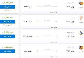 وزیر راه: از طریق رسانهها متوجه افزایش قیمت بلیت هواپیما شدم | بلیتهای میلیونی پرواز تهران- مشهد