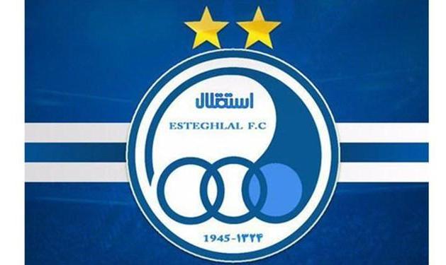 باشگاه استقلال: بنر تبلیغاتی روی سکوهای آزادی باشد بازی نمی کنیم