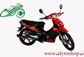 محاسن موتور سیکلت هوندا طرح ویو