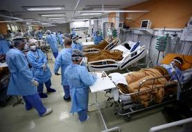 جدیدترین آمار جهانی همه گیری کرونا / هند به ۳۰ میلیون مبتلا نزدیک می شود