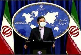 خطیبزاده: بعید نیست دور بعدی مذاکرات وین دور پایانی باشد