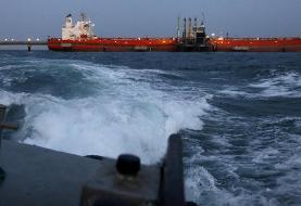 ایران چه مقدار نفت برای صادرات دارد؟