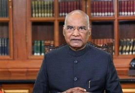 تبریک رئیس جمهور هند به ابراهیم رئیسی