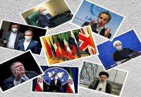 پیش بینیها از عملکرد دولت جدید/امید به رفع تحریم ها