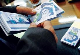 حذف صفرها از پول ملی مجددا درکمیسیون اقتصادی مجلس بررسی شد