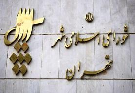 پرویز سروری نایب رئیس شورای شهر تهران شد