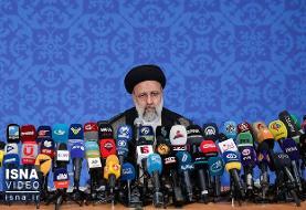 ابراهیم رییسی :شرایط به نفع مردم تغییر میکند