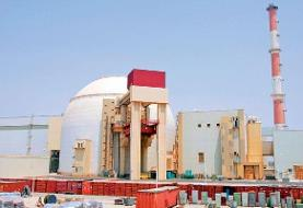 آژانس بینالمللی انرژی اتمی درباره خاموشی موقت نیروگاه بوشهر بیانیه داد