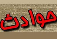۸۰ دقیقه ترس و وحشت در شهربازی اصفهان