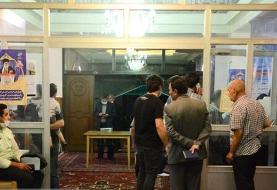 نتیجه انتخابات مجلس خبرگان رهبری در مشهد، قم و مازندران