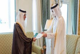 عربستان پس از ۴ سال قطع ارتباط، سفیر خود را به قطر فرستاد