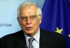 بورل: امیدواریم نتیجه انتخابات ایران تاثیری بر مذاکرات وین نگذارد