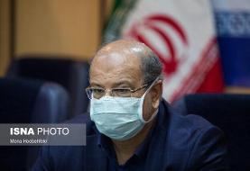 توقف سیر نزولی کرونا در تهران