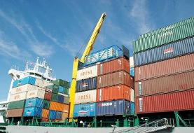 صادرات به اورسیا ۶۶ درصد افزایش یافت | کاهش ۴۶ درصدی واردات