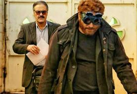 نامزدی ۲ بازیگر ایرانی در جشنواره آمریکای جنوبی