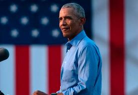 Obama backs Manchin's voting rights compromise