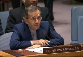 نماینده ایران در سازمان ملل  درباره افغانستان هشدار داد