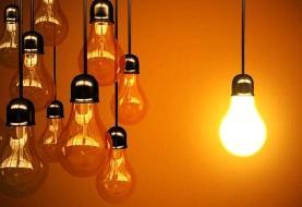 جداول خاموشی های منتشره توسط شرکت های توزیع نیروی برق در کشور احتمالی است
