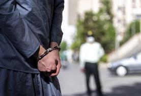دستگیری قاتل فراری در اسلامشهر طی ۷۲ ساعت