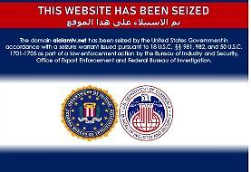 آمریکا وبسایتهای پرستیوی، العالم و المیسره را توقیف کرد