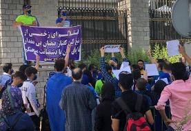 عکس   تجمع هواداران استقلال مقابل مجلس   شعار آبیها برکناری مددی