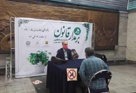 برپایی پایگاههای مشاوره حقوقی در مترو تهران در هفته قوه قضاییه