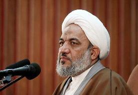 ابقاء آقاتهرانی در ریاست کمیسیون فرهنگی مجلس
