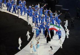 فهرست ١٦ پرچمدار ایران در بازیهای المپیک/ کاپیتان صمد اولین شد!