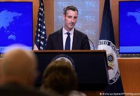 خودداری سخنگوی وزارت خارجه آمریکا از اظهارنظر درباره توقیف وبسایت پرس تیوی و العالم