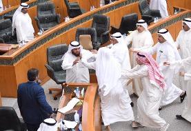 درگیری در پارلمان کویت بر سر تصویب لایحه بودجه