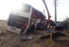 انتقال ۴ مصدوم حادثه واژگونی اتوبوس خبرنگاران به فرودگاه ارومیه
