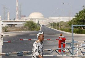 پرس تیوی: عملیات خرابکارانه علیه یکی از ساختمانهای سازمان انرژی اتمی دفع شد